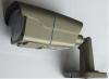 Cilindrinė kamera IP605-20