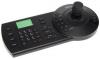 IP valdomų kamerų valdiklis NKB1000