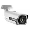 IP kamera NTI-50022-A3S