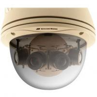 IP kamera AV8185DN
