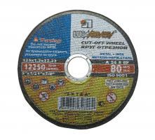 Diskas DISKAS125