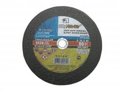 Diskas DISKAS230