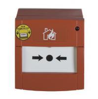 Adresinis gaisro pavojaus mygtukas DM2010
