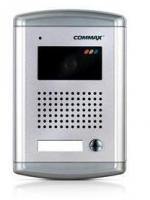 Potinkinė spalvoto vaizdo kamera DRC-4CAN