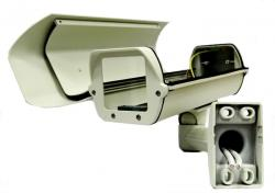Kameros gaubtas GL-618H