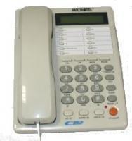 Telefonas KX-TSC31CID