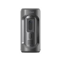 2MP IP vaizdaspynės kamera VTO2101E-P